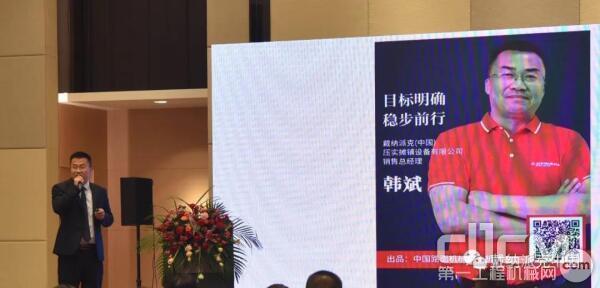 戴纳派克销售公司总经理韩斌先生