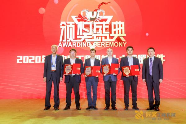 【营销&后市场大会】致敬2020中国工程机械抗洪战疫先锋、奉献荣誉企业