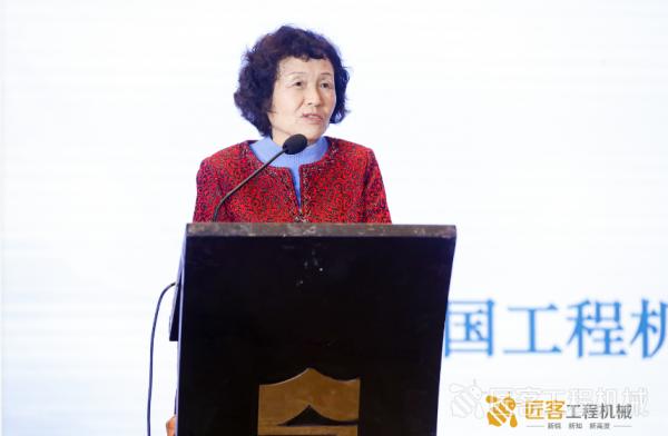 【代理商工作委员会年会】冯桂英:《2020中国工程机械流通领域报告》发布