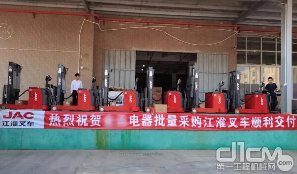 江淮电动仓储产品批量交付客户