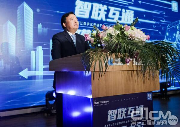 芜湖中集瑞江汽车有限公司总经理王柱江致辞