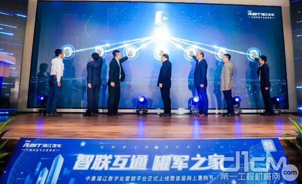 """中集瑞江数字化营销平台""""罐军之家""""APP隆重上线"""