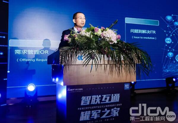"""中集瑞江常务副总经理杜存洋为现场嘉宾介绍""""罐军之家""""APP功能"""