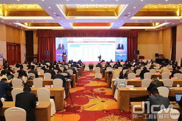 2020年中国工程机械工业协会铲运机械分会年会现场拍图