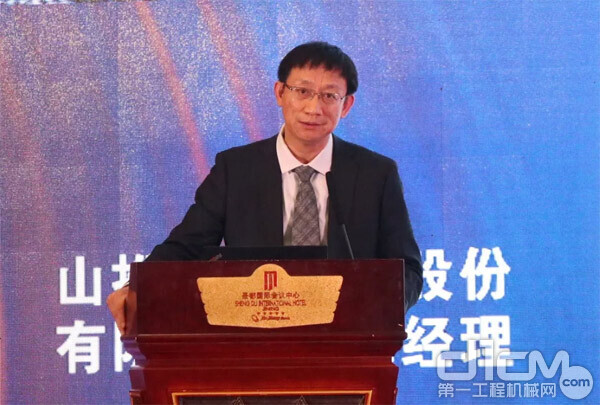 山推股份副总经理刘春朝发言讲话