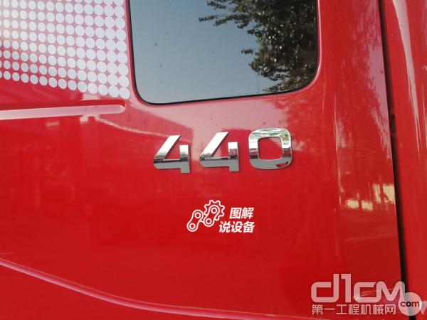 440马力车型