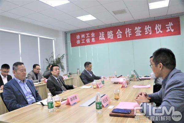 签约!徐工信息与徐州工业职业技术学院达成校企战略合作