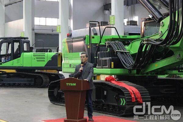 中国工程机械工业协会桩工机械分会黄志明秘书长为泰信致辞