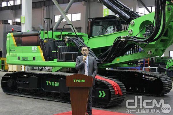 泰信总经理辛鹏对泰信七年的发展做总结汇报