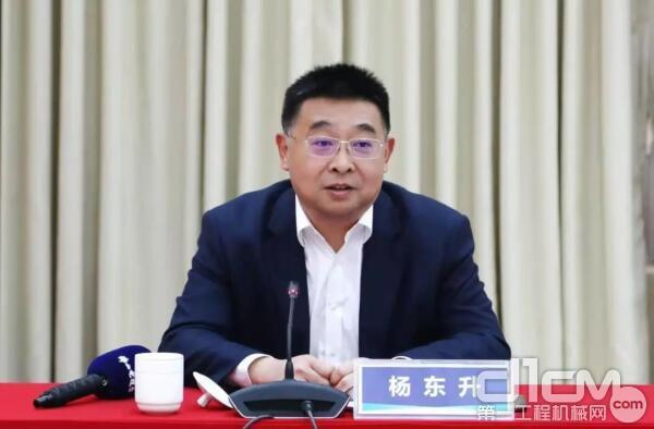 徐工集团工程机械有限公司总经理杨东升