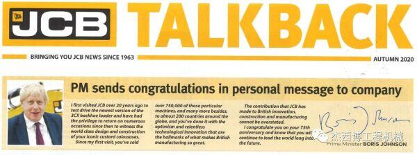 英国首相致信祝贺 JCB成立75周年!