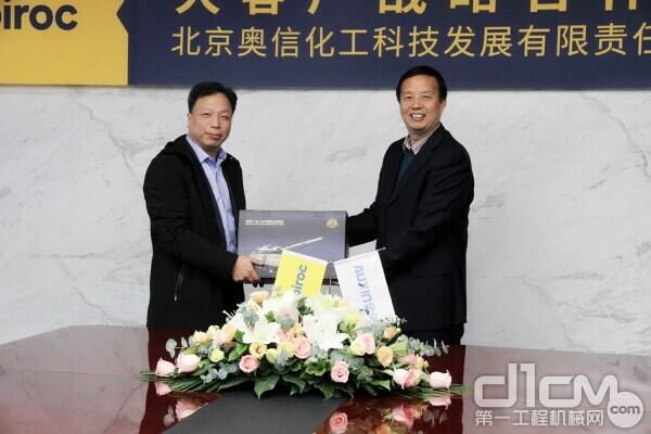 奥信发展副总经理张广恩(右)与安百拓大中华区客户中心总经理卫武贤(左)