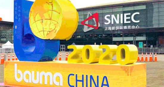bauma CHINA 2020 展前探馆 | 热火朝天,阵仗好大!