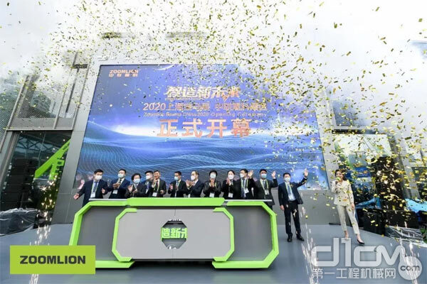 bauma CHINA 2020:斩获12亿元订单,中联重科高机再攀新高
