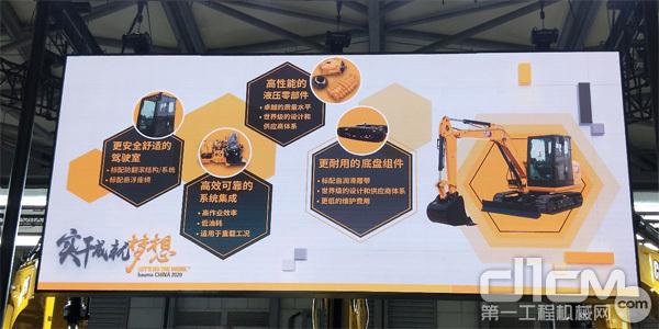 CAT 305.5E2产品的四大产品优势