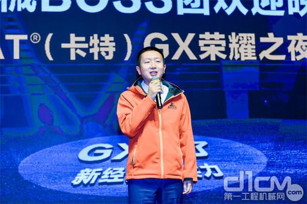 第一工程机械网总经理杨君玉代表主办方致辞