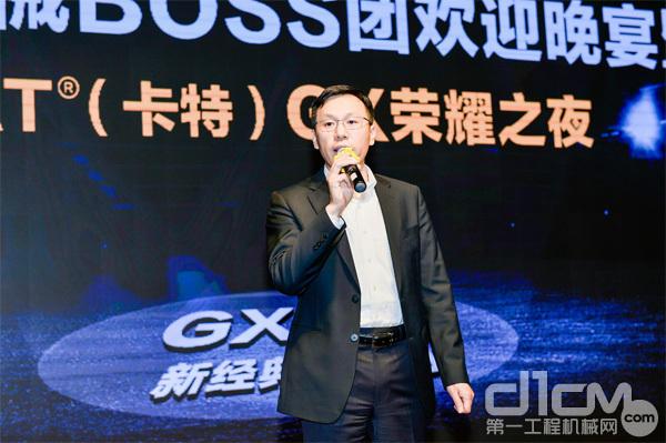 卡特彼勒基础建设事业部东南区销售总经理俞武强现场致辞