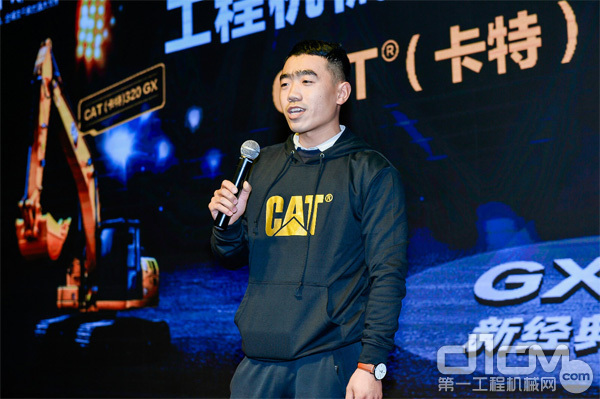 山东BOSS团长刘珂代表用户讲话