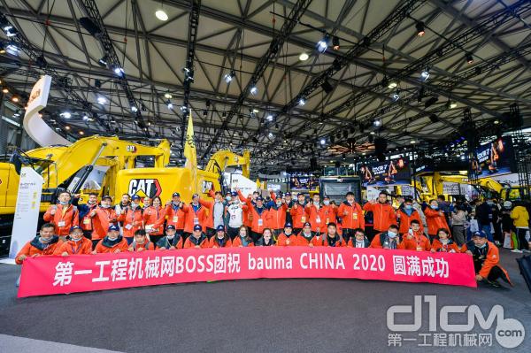 工程机械BOSS团参观卡特彼勒展台