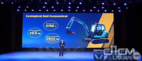 bauma CHINA 2020 | 徐工挖机海外战队再升级,欧美新品重磅发布!
