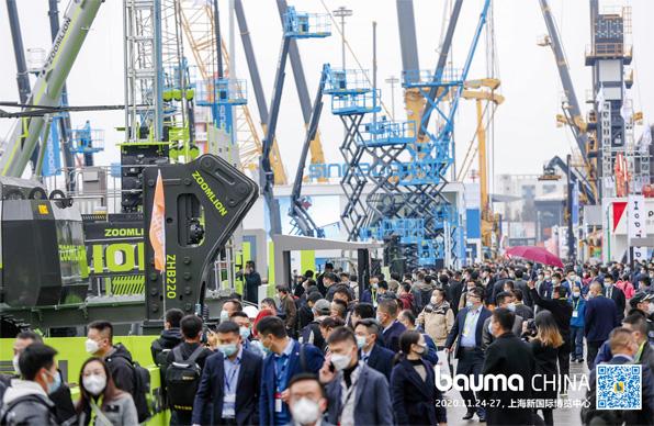 bauma CHINA 2020 圆满结束,一起来看这份答卷