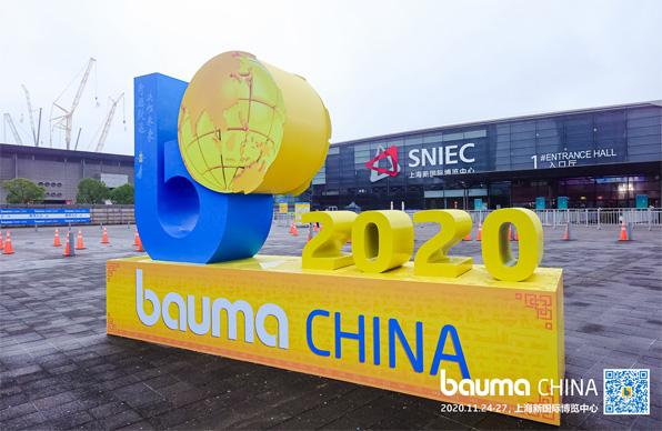 今天,中国真精神!bauma CHINA 2020耀世开幕
