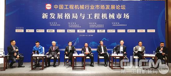 """""""新发展格局与工程机械市场""""平行论坛(第二场)嘉宾对话实录"""