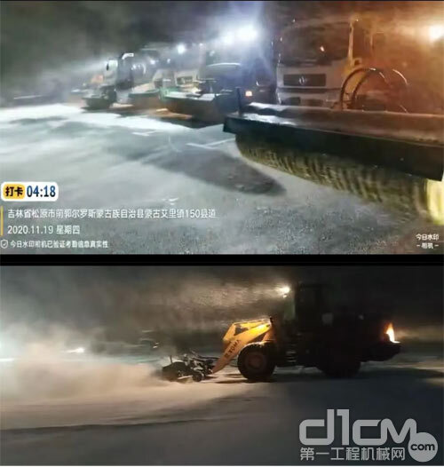 厦工设备在铲冰除雪