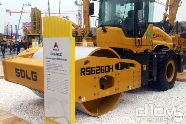 山东临工单钢轮压路机RS6260H