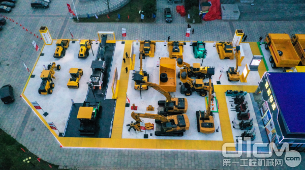 2021年山东重工集团工程机械板块商务大会