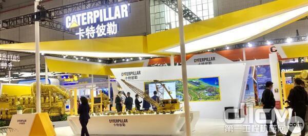 卡特彼勒携创新产品、服务及解决方案亮相2020中国国际进口博览会