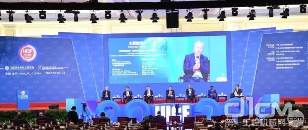 卡特彼勒全球副总裁陈其华出席第十一届国际基础设施投资与建设高峰论坛