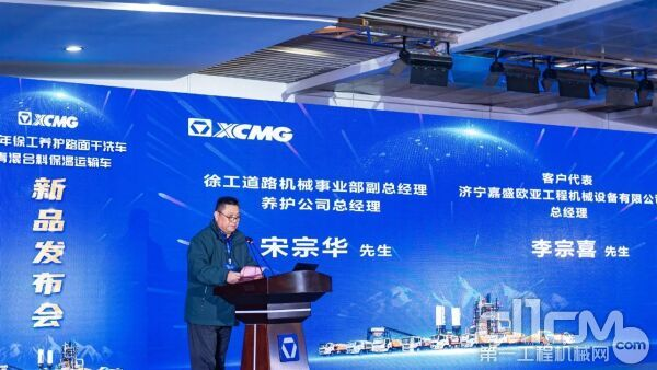 客户代表山东嘉胜欧亚工程机械有限公司总经理李宗喜先生