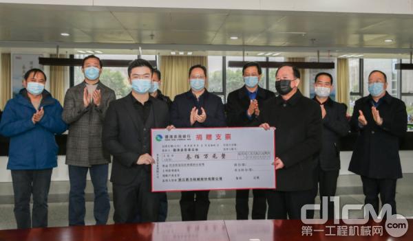 向德清县慈善总会捐款人民币300万元