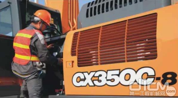 CX350C-8