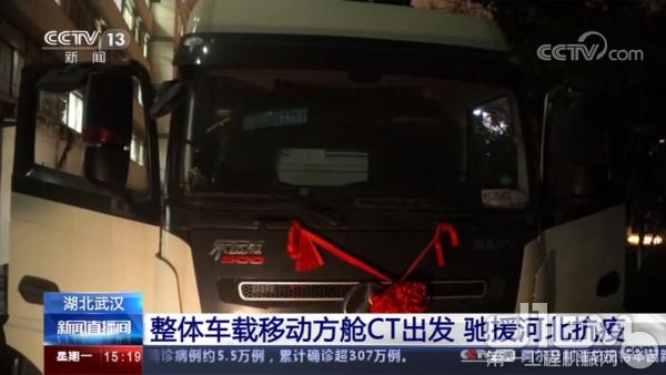 央视<a href=http://news.d1cm.com target=_blank>新闻</a>报道