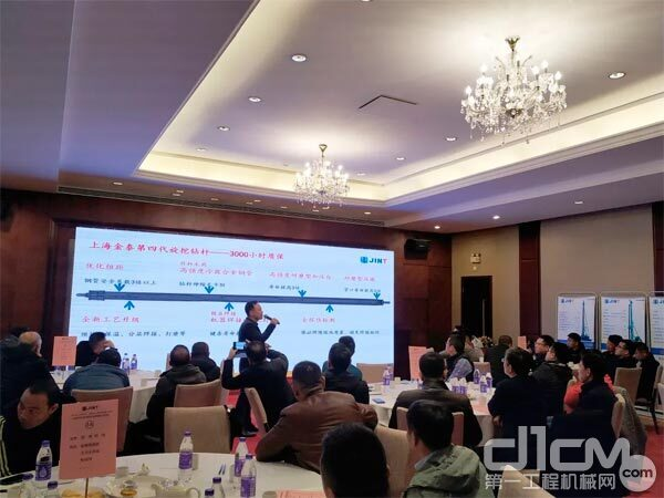 公司后市场总经理刘廷政介绍金泰大型钻机钻具特点