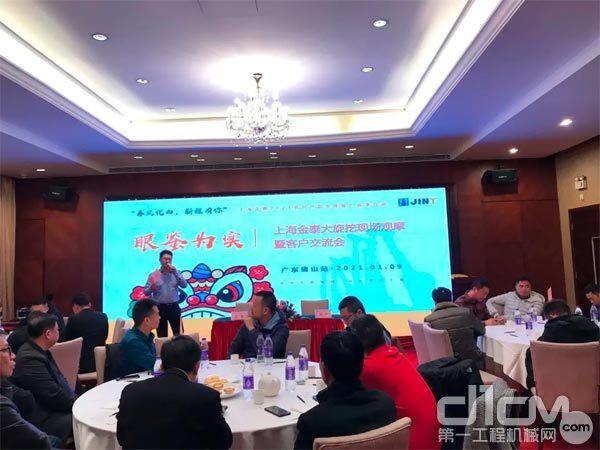 公司董事、副总徐峰致欢迎词