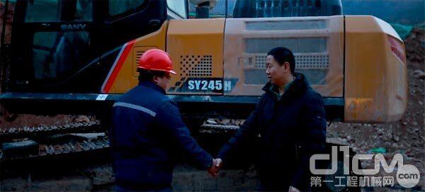 王辉与三一服务人员