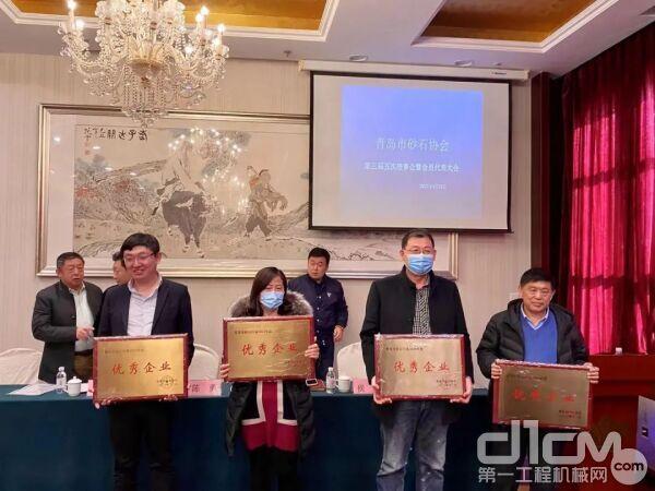 """雷沃荣获""""青岛市2020年度砂石行业先进企业""""称号"""