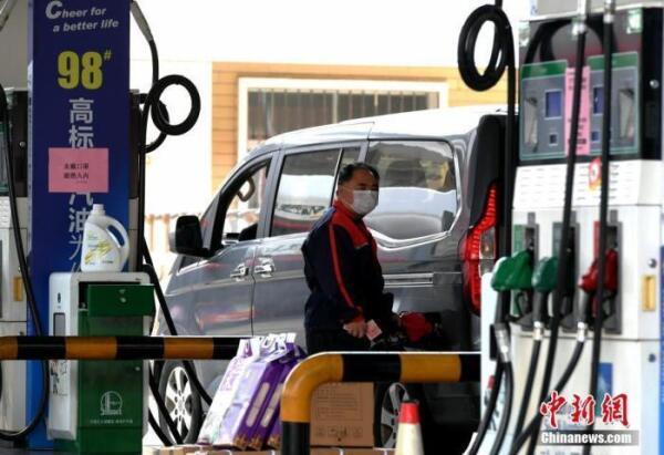 """国内油价15日迎2021年首次调价,或现""""五连涨"""""""