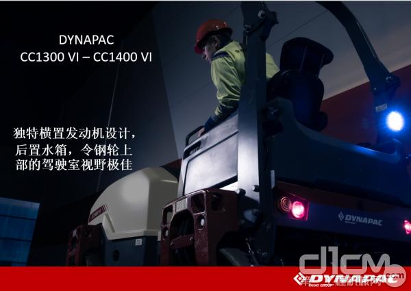 戴纳派克第六代小型压路机产品工作重量涵盖1.5吨-5吨