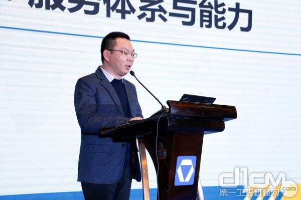 徐工环境客户服务部副部长于浩对后市场体系建设进行解析
