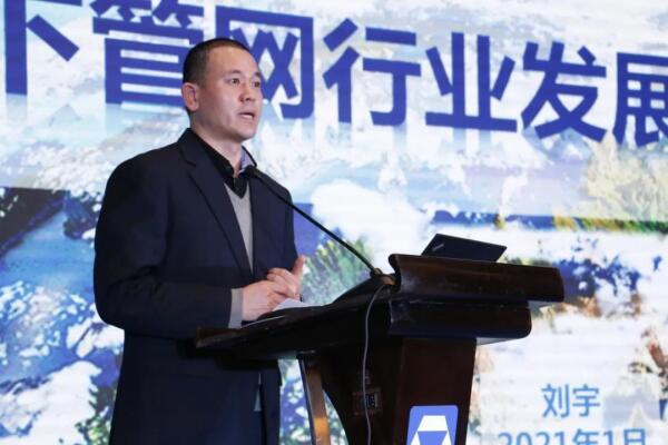 北京雷迪东方科技发展有限公司技术总监刘宇
