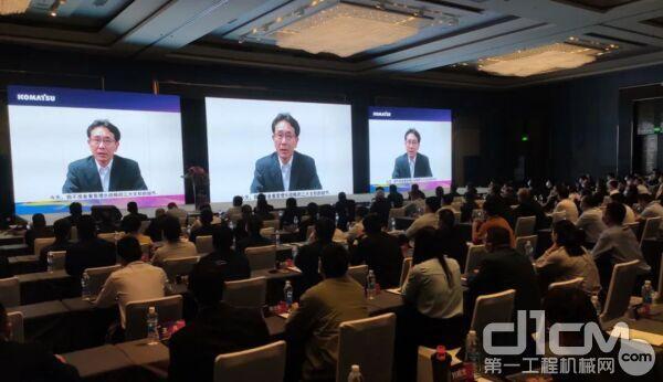 小松集团社长兼CEO小川啓之向大会发表视频讲话
