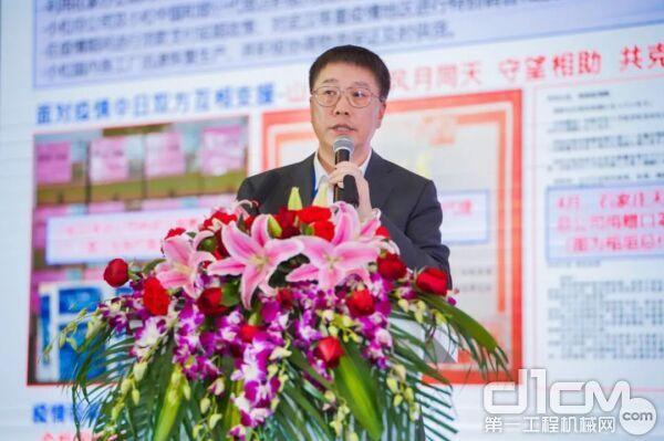 小松(中国)投资有限公司总经理兼CEO张全旺代表小松中国致辞