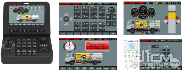 驾驶室内控制盒及操作界面