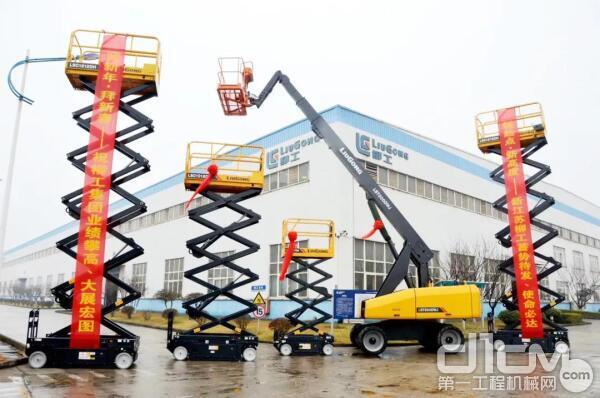 首批自行剪叉式高空作业平台发往缅甸
