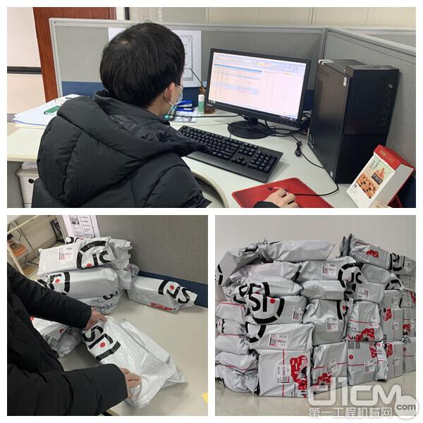中联重科高机捐赠口罩暖心助力客户复工抗疫
