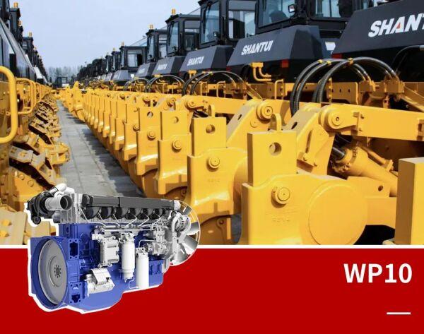 搭载潍柴WP10发动机的山推推土机整装待发
